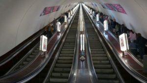 Arsenalna Metro stansiyası