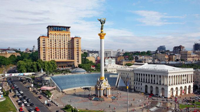 Ukrayna, Kiyev