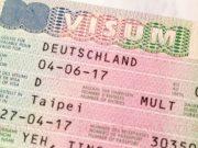 Almaniya vizası